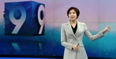 Lee So-jeong (anchor) Bio, Wiki, Age, Husband, Son, Salary and Net Worth